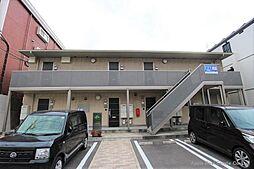 福岡県北九州市戸畑区中原西2丁目の賃貸アパートの外観
