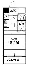 メゾン傘松[2階]の間取り