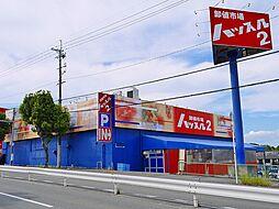 [テラスハウス] 奈良県奈良市押熊町 の賃貸【奈良県 / 奈良市】の外観