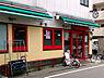 まいばすけっと生麦3丁目店まで544m、イオンのミニスーパー。夜22時まで営業しています。,3LDK,面積60.15m2,価格3,140万円,京急本線 生麦駅 徒歩4分,JR鶴見線 国道駅 徒歩10分,神奈川県横浜市鶴見区生麦4丁目