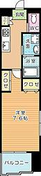 メゾンドヒロ[5階]の間取り