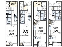 東京都江戸川区上一色1丁目の賃貸アパートの間取り
