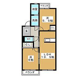 メゾン京命[4階]の間取り