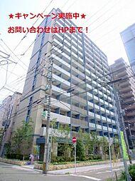 【敷金礼金0円!】サヴォイコートオブアームズ