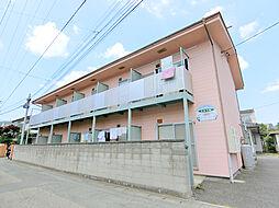 本郷駅 1.9万円