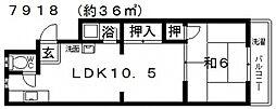 羽曳山第二サンハイツ[402号室号室]の間取り