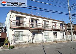 甚目寺駅 2.7万円