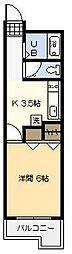 永畑コーポ[305号室]の間取り