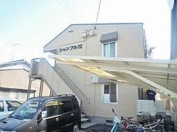 石山駅 1.9万円