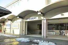 下井草駅(西武 新宿線)まで1350m