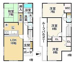 大輪田駅 2,690万円