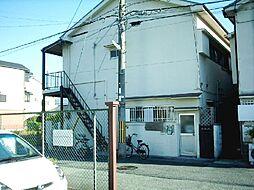 兵庫県尼崎市大庄中通2丁目の賃貸アパートの外観
