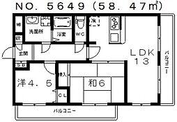 ぷりんすマンション[4階]の間取り