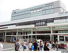 吉祥寺駅(現地まで720m)