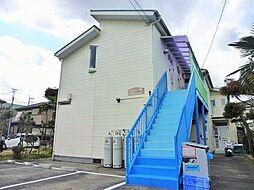 ひまわり館[1階]の外観