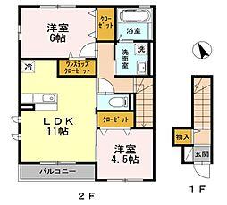 パピオンスズキ[2階]の間取り