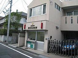 東京都目黒区三田1丁目の賃貸アパートの外観