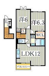 トエムフェルトA[2階]の間取り