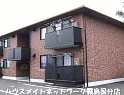 国分駅 3.9万円