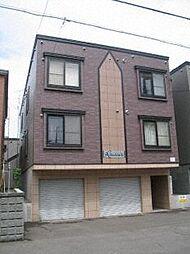 北海道札幌市西区西町北17丁目の賃貸アパートの外観