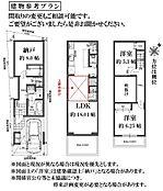 A区画建物プラン例 建物本体価格1790万円