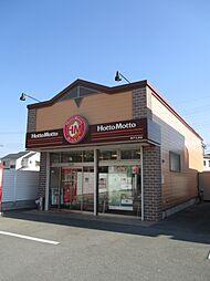 [テラスハウス] 兵庫県神戸市西区二ツ屋1丁目 の賃貸【/】の外観