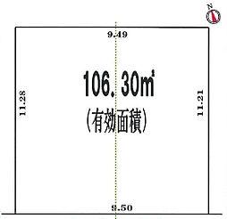建築条件なし分割相談可売地 新宿区北新宿
