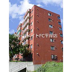 北海道札幌市豊平区平岸七条14丁目の賃貸マンションの外観