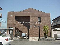 岡山県倉敷市有城の賃貸マンションの外観