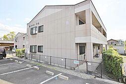 静岡県三島市平田の賃貸アパートの外観