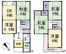 近鉄橿原線 西ノ京駅 バス4分 六条西町下車 徒歩5分