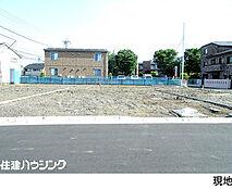 D区画、駅徒歩10分以内、建物プラン例有り