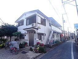 佐藤荘[102号室]の外観