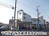 周辺,3DK,面積52m2,賃料3.9万円,JR常磐線 神立駅 徒歩16分,,茨城県かすみがうら市稲吉東2丁目