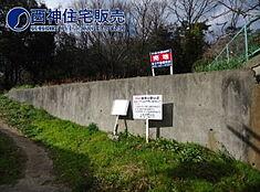 神戸電鉄粟生線「緑が丘」駅より徒歩11分の大変便利な立地です。