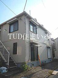 東京都北区赤羽3丁目の賃貸アパートの外観