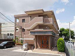 ボナール新中町[3階]の外観