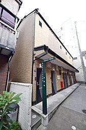東京都新宿区水道町の賃貸アパートの外観