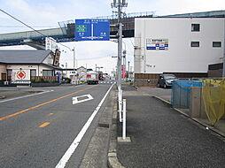 2車線の全面道路。交通量はありますが、ガードレールもあり安全に通勤・通学することができます。