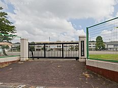 八王子市立第十小学校 距離1420m