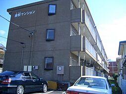 嘉悦マンション[1階]の外観
