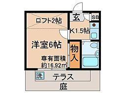 京都府京都市伏見区西大手町の賃貸アパートの間取り
