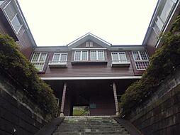 メゾン北鎌倉[101号室号室]の外観
