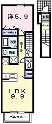 セントデフィ今之浦[2階]の間取り