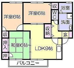 セジュ-ル藤光A[2階]の間取り