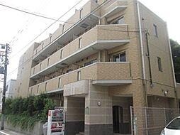 大田区中馬込2丁目2-
