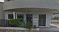 高橋医院(44...