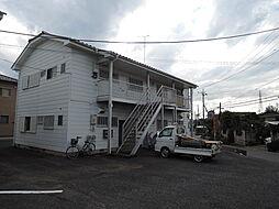 茨城県古河市関戸の賃貸アパートの外観
