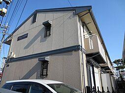 東京都立川市錦町5丁目の賃貸アパートの外観