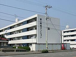 第一岡崎マンション[2階]の外観